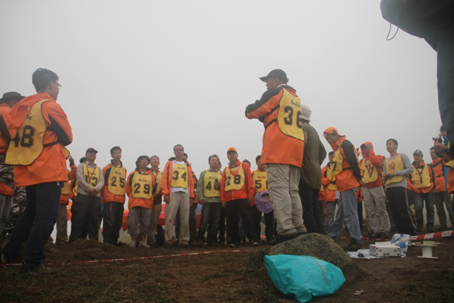 Final briefing for ending the contest due to fog