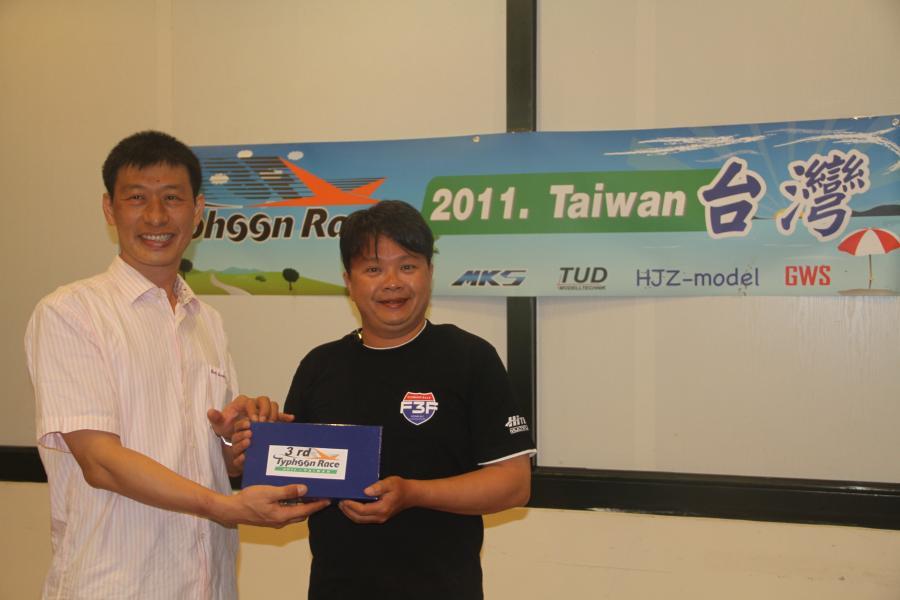 Sponsored prize for second runner up