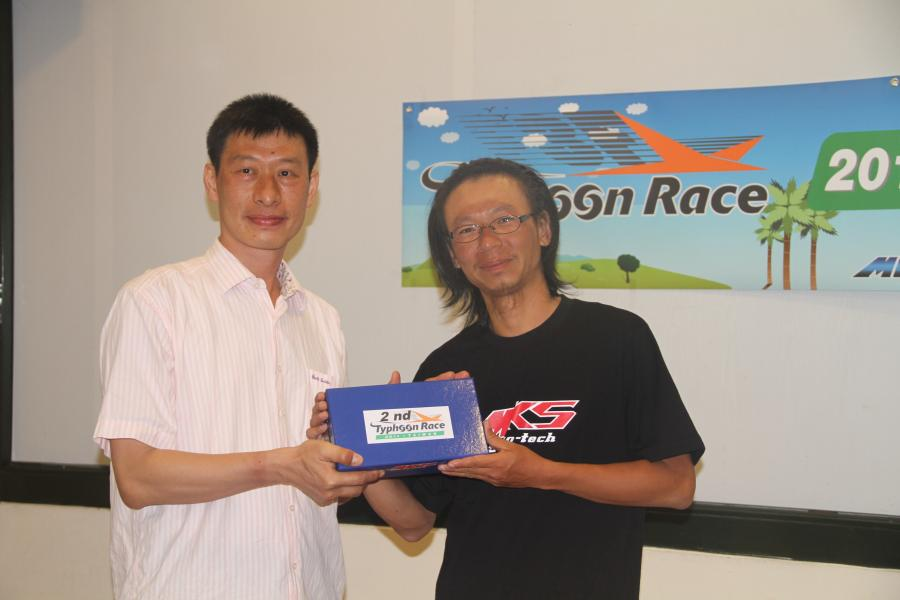 Sponsored prize for first runner up