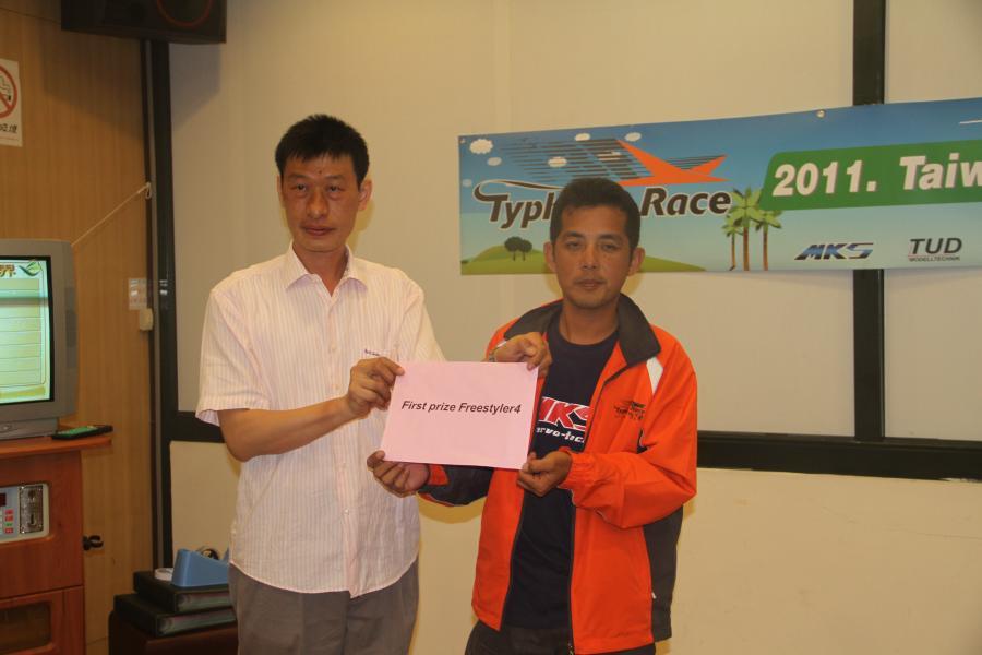 Sponsored prize for champion